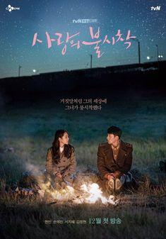 "Hyun Bin And Son Ye Jin Sweetly Simmer Romance In New ""Crash Landing On You"" Teaser Poster Hyun Bin, Teaser, W Kdrama, Korean Tv Series, Gu Family Books, Jung Hyun, Kim Jung, Romance, Watch Full Episodes"