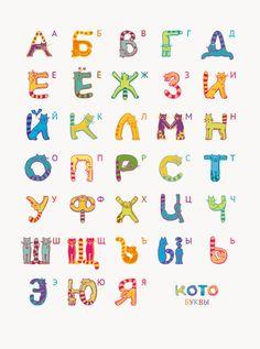 0791b667680e739a0e3a5c2da9b034d0 Krásné abecedy.