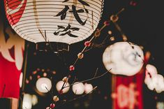 Ideas For Photography Aesthetic Japan Aesthetic Japan, Japanese Aesthetic, White Aesthetic, Gothic Aesthetic, Metallic Spray, 1366x768 Wallpaper Hd, Japanese Paper Lanterns, Japanese Lamps, Kubo And The Two Strings
