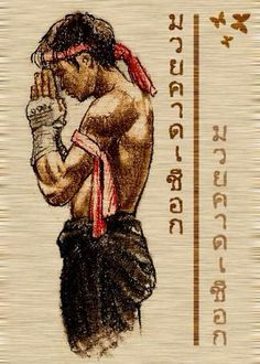 Muay Thai. Become an Instructor under the WTBA.