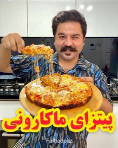 Iran Food, Food Vids, Food Carving, Vegetarian Snacks, Food Garnishes, Creative Food, Food Dishes, Food Porn, Easy Meals