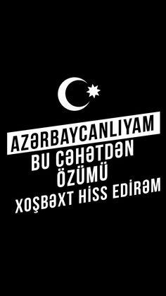 Azerbaijan Flag, Baku City, Love Images, Words, Oboe, Horse