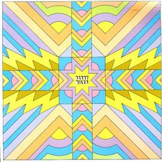 Bob Dylan Album Covers, Milton Glaser, Clock, Illustration, Painting, Patterns, Google Search, Art, Image