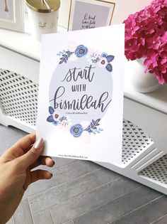 Start With Bismillah wreath - Print Personalised Prints, Personalized Bookmarks, Islamic Wall Decor, Eid Cards, Bullet Journal Banner, Islamic Posters, Islamic Gifts, Islamic Art Calligraphy, Decorate Notebook