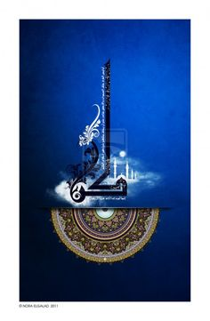 http://www.theartimes.com/arabic-calligraphy-art/