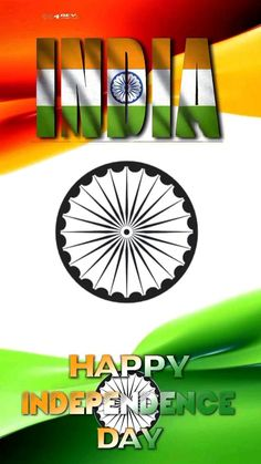 Hindi Good Morning Quotes, Good Morning Photos, Abstract Iphone Wallpaper, Live Wallpaper Iphone, Independence Day Images, Happy Independence Day, King Crown Drawing, Good Morning Beautiful Flowers, Beautiful Fish