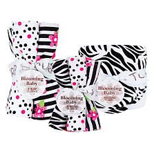 "Trend Lab Zahara Zebra Print Hooded Towel Wash Cloth and Burp Cloth Set - Trend Lab - Babies ""R"" Us"