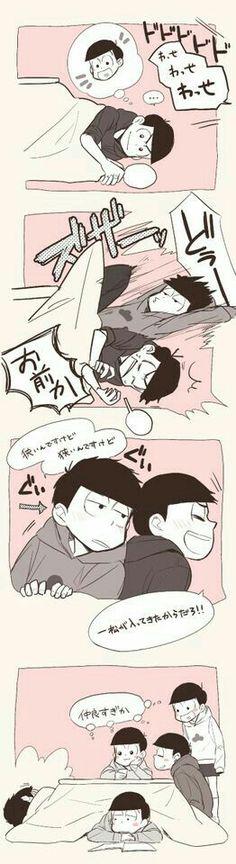 Osomatsu-san, Osomatsu Karamatsu Choromatsu Ichimatsu Jyushimatsu Todomatsu