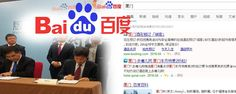 Baidu, China's biggest search engine, signs agreement about piracy