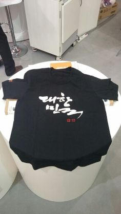 IDS 2015 in Germany Drop by our booth(3.1 M 70) Get that awsome T-shirt for souvenir!