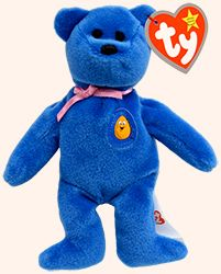 McNuggets the Bear - Ty Teenie Beanie Babies - McDonalds promotion USA 2004