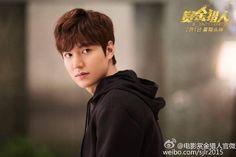 01 July 2016  #Movie |  #BountyHunters | In #CHINA | #中国 | Cinema |  NEW Date | 新日期 | 01 July 2016 |  #ActorLeeMinHo |  #LeeMinHo | #이민호  | #李敏鎬 | #Korean | #韩国 #Actor | #演员  #HallyuStar | #韩流明星  #ASIA Most Popular #IDOL #偶像 | [http://www.weibo.com/sjlr2015?is_hot=1#_rnd1462912003227]  (Source: Weibo | Movie Bounty Hunters |10 May 2016 (Tues)  @ 10:17 |  THIS Post:11 May 2016 (Wednesday) Joy-Alfredo Mino (@joylmh) | Twitter