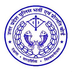 UP Police Recruitment 2016 - Uttar Pradesh Police (UP Police) recruitment notification and online ap...