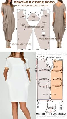 Best 11 Simple Dresses Pattern Making Sewing Crafts Sewing Projects Diy Crafts Dress Patterns Sewing Patterns T Dress Japanese Books – SkillOfKing. Tunic Sewing Patterns, Clothing Patterns, Dress Patterns, Fashion Sewing, Diy Fashion, Moda Fashion, Fashion Fall, Fashion Women, Diy Crafts Dress