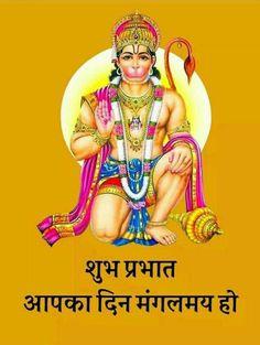 Subh Manalwar (Tuesday)