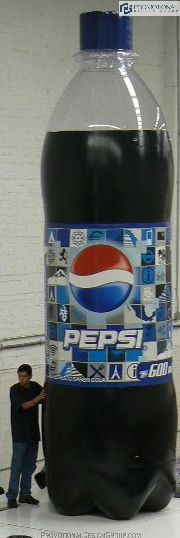Inflatable Pepsi