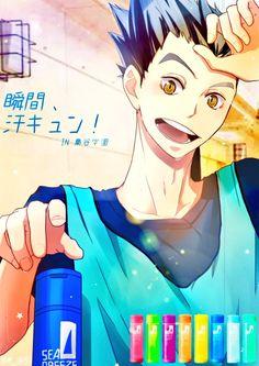 埋め込み Haikyuu Manga, Haikyuu Fanart, Manga Anime, Bokuto Koutarou, Bokuaka, Anohana, Kurotsuki, Volleyball Anime, Haikyuu Characters