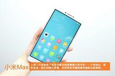 Novedad: El Xiaomi Mi Note pasa por el taller y nos muestra su interior