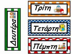...Το Νηπιαγωγείο μ' αρέσει πιο πολύ.: Κάρτες για ημερολόγιο Preschool Classroom, Kindergarten, School Projects, Projects To Try, Days And Months, School Calendar, Weather Day, Math For Kids, Autumn Activities