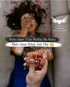 Love you too. Love Husband Quotes, Cute Love Quotes, Romantic Love Quotes, Love Quotes For Him, Skull Fire, Muslim Love Quotes, Romantic Shayari, Cute Wallpaper For Phone, Beautiful Love