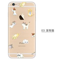FREE Kittens Fun Pattern Phone Case (JUST PAY SHIPPING)