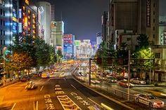Tokio, Japani, City, Kaupungit