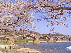 pictures of bridges around the world | ... , Japan - Bridges (Architectural Wonders) Around the World Wallpaper