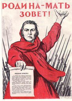 """A Revolução Russa em 12 cartazes - Portal Vermelho  """"A pátria está chamando"""""""