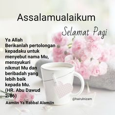 Doa Islam, Allah Islam, Muslim Greeting, Greeting Card, Islamic Love Quotes, Muslim Quotes, Words Quotes, Life Quotes, Expectation Quotes