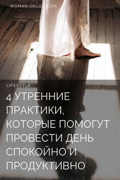 Yoga Fitness, Health Fitness, 365days, Life Rules, Self Help, Self Love, Helpful Hints, Psychology, Healthy Lifestyle