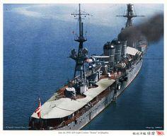 """Crucero ligero japonés """"Kuma"""", en Qingdao, China, el 16 de Julio de 1935"""