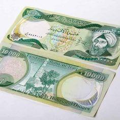16 Best Iraqi Dinar Experts Opinions