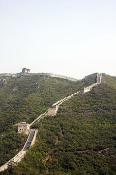 I will get here! - Great Wall of China