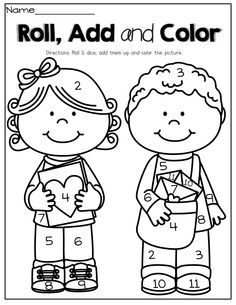 Roll, Add and Color for Valentines!  What a FUN way to practice addition!