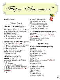 Кулинарный журнал от любителей и почитателей вкусной еды