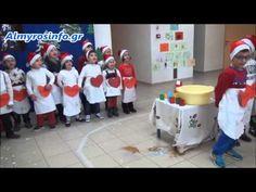 Χριστουγεννιάτικη γιορτή από το 1ο Νηπιαγωγείο Ευξεινούπολης - YouTube Youtube, Christmas, Xmas, Navidad, Noel, Natal, Youtubers, Youtube Movies, Kerst