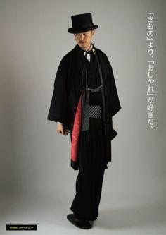 超期待の着物ブランドがデビュー!きものより、おしゃれが好きだ「ROBE JAPONICA」 | ガジェット通信