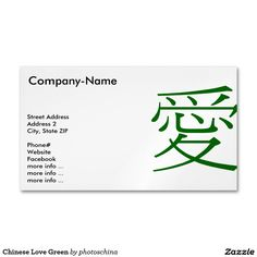 40 best business cards images on pinterest in 2018 graph design chinese love green magnetic business card colourmoves