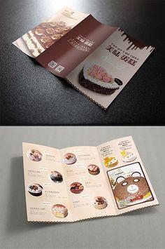 Cake dessert shop promotion brochure#pikbest#Templates  #cake #birthdaycake #flyer #poster #design #advertisement #free #freedownload #baker #menu #foodmenu #dessert Menu Card Design, Food Menu Design, Catering Menu, Wedding Catering, Wedding Menu, Wedding Ideas, Pamphlet Design, Baking Quotes, Desserts Menu