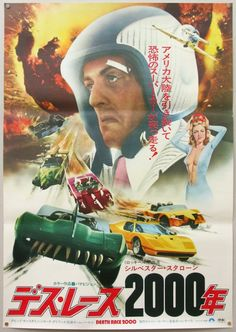 Japanese Death Race 2000 poster