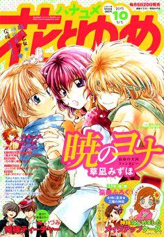 Read Akatsuki no Yona Vol. 18 Chap105: A Red Star Ascends online