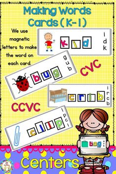 50 cards in this pack. Give your students practice paying attention to each sound in a word. They can fix the mixed up letters to form the word pictured on the card. They can use either magnetic letters or a dry erase marker to fix the words. Worksheets