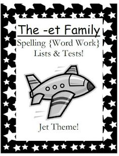 Fern's Freebie Friday ~ The -et Family Spelling Lists