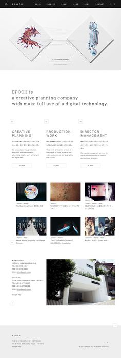 EPOCHはクライアントの本来の魅力をカタチにしていくクリエイティブレーベルです。|EPOCH is a creative label company. We find the means which best express the fundamental appeals of a client.