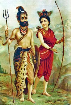 Shiva and Parvati in Hunter's Disguise (Reprint on Paper - Unframed)