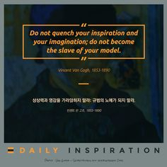 DAILY INSPIRATION #5, inspired everyday!