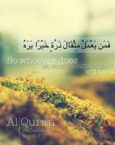 beautiful quran verses - Google Search