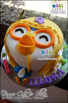 how awesome it would be if this was my birthday cake