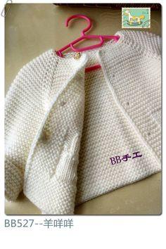 örgü çocuk ceketi 9 Crochet For Kids, Crochet Baby, Baby Cardigan, Crochet Fashion, Baby Knitting, Baby Items, Knitted Hats, Baby Kids, Reusable Tote Bags