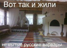 Убранство русской избы.